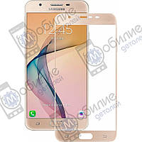 Защитное стекло Samsung J5 (G570) Prime Gold Full Screen