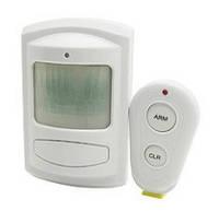 Автономная GSM сигнализация Express GSM MH-901