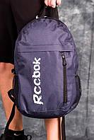 Рюкзак городской спортивный, для ноутбука, мужской, женский Reebok