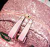 Городской рюкзак женский розовый, фото 5