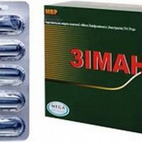 БАД Зиман капсулы- дополнительный источник витаминов группы В, цинка, магния. МВР комплекс улучшает