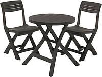 Комплект мебели Keter Jazz set Серый