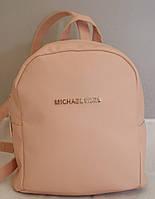 Рюкзак женский Louis Vuitton, цвет пудра ( розовый ) Луи Виттон