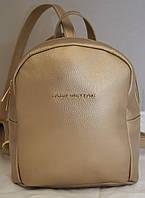 Рюкзак женский Louis Vuitton, цвет золото Луи Виттон