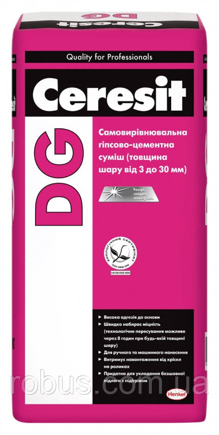 Самовыравниающаяся гипсово-цементная смесь Ceresit (Thomsit) DG/25кг - ООО Робус-Днепр в Днепре