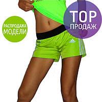 """Женские шорты """"Adidas"""", спортивные, разные цвета / женские короткие шорты"""