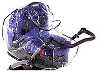 Аксесуары для коляски дождевик силикон большой Qvatro 76544 для универсальной коляски