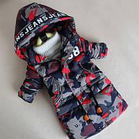 Куртка зимняя детская свитер