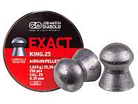 Кульки JSB EXACT King 6.35 мм (1,645 гр) 150шт.