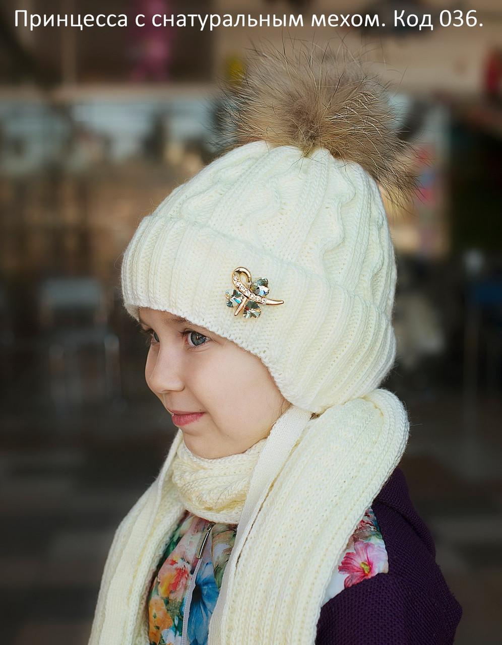 Шапка зимняя детская Принцесса с натуральным мехом размер 50 (зима)