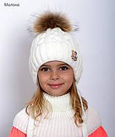 Шапочка детская Натуральный мех Принцесса размер 50 , цвет молоко (зимняя)
