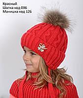 Шапочка детская Натуральный мех Принцесса размер 50 , цвет красный (зимняя)