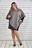 Женское кремовое Пончо 0343 размер 42-74