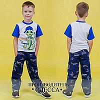 Детские спортивные штаны на мальчика двунитка турецкая Размеры:110,116,122,128,134