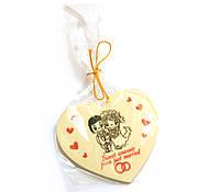 Подарки гостям. Sweet souvenir from just married!