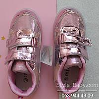 Кроссовки с Led подсветкой на девочку розовые р.26,29,31