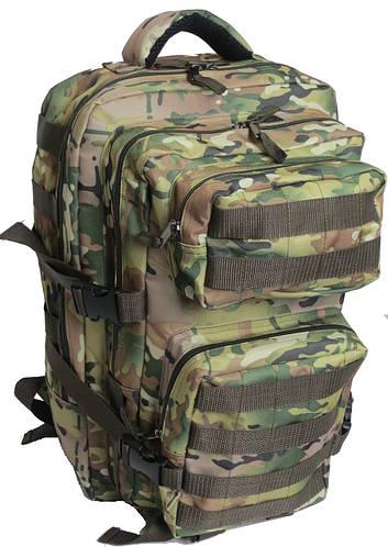 Тактический штурмовой многофункциональный рюкзак 40 л. камуфляж мультикам