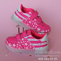Розовые кроссовки мигалки  led для девочкек р.25,26,27,28,29,30