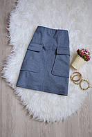 Серая юбка с карманами а-силуэта Atmosphere