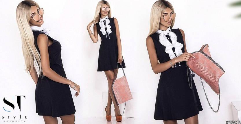 8d80829f370d56e Маленькое черное платье с консервативным воротником - купить ...