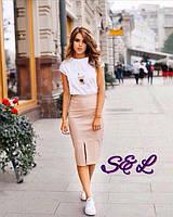 Женская стильная юбка ниже колеа опт и розница 7 км