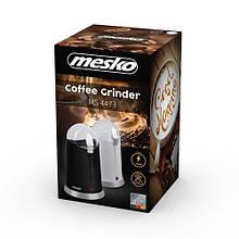 Кофемолка Mesko MS 4473