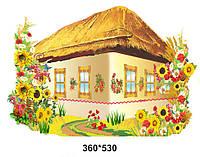 Декорация для детского сада Избушка