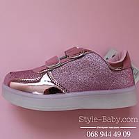 Розовые кроссовки с led подсветкой для девочки р.31,32,33,34