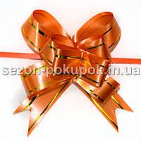 """(10шт) Бантик подарочный """"Лентяйка""""(полипропилен) 8,5х7см Цвет - оранжевый"""