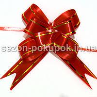 """(10шт) Бантик подарочный """"Лентяйка""""(полипропилен) 8,5х7см Цвет - красный"""