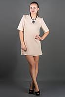 Женское платье свободного кроя, рукав 3/4 Блуми цвет бежевый размер 44-52