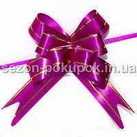 """(10шт) Бантик подарочный """"Лентяйка""""(полипропилен) 8,5х7см Цвет - фуксия"""