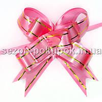 """(10шт) Бантик подарочный """"Лентяйка""""(полипропилен) 8,5х7см Цвет - розовый"""