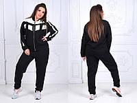 Черно белый женские спортивный костюм трикотаж Джерси-Аляска. Размер 50, 52,54,56
