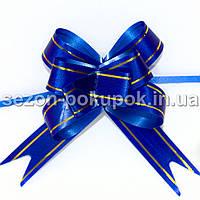 """(10шт) Бантик подарочный """"Лентяйка""""(полипропилен) 8,5х7см Цвет - электрик"""