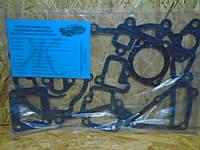 Комплект прокладок двигателя Волга ГАЗ 2410 малый