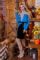 Модное вязанное  платье Корсет серый - бирюза