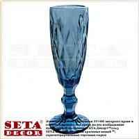 Бокал для шампанского из цветного стекла синий