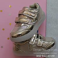 Кроссовки с Led подсветкой на девочек цвета золото р.26,27,28,29,30
