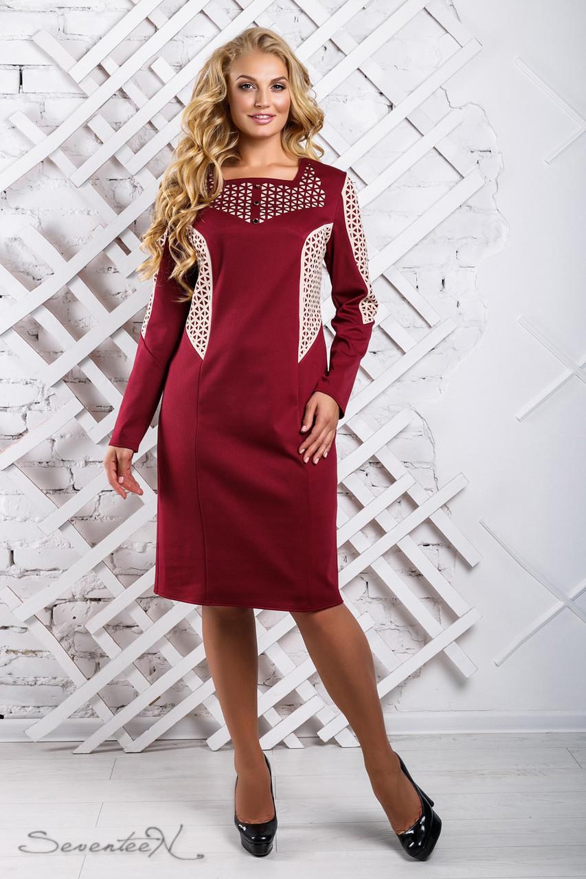 Красивое  женское платье 2321 марсала (50-56)