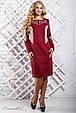 Красивое  женское платье 2321 марсала (50-56), фото 2