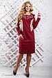 Красивое  женское платье 2321 марсала (50-56), фото 3