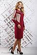 Красивое  женское платье 2321 марсала (50-56), фото 4