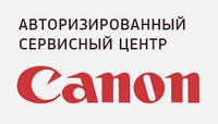 Гарантийный ремонт печатной техники Canon