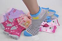 Детские носки с рисунком (Арт. WC253/720) | 720 пар