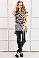 Женская футболка свободного кроя Джина цвет серый, размер 44-54