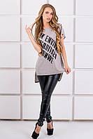 Женская футболка свободного кроя Джина цвет бежевый, размер 44-54