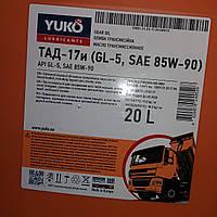 Масло трансмиссионное ТАД-17А (20л)