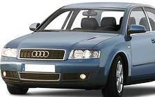 Коврики на Audi A-4 (B-6) 2000-2004