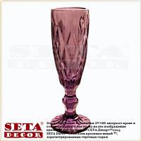 Бокал для шампанского из цветного стекла фиолетовый декоративный